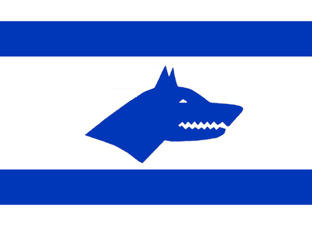 1280px-Flag_of_Israel_svg.thumb.png.c28068e250ca838341deb44ef4b4ceb7.png