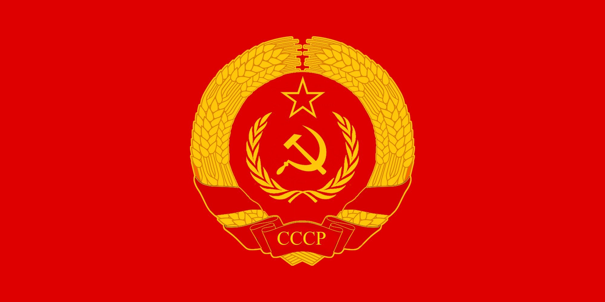 Union of Soviet Socialist Republics