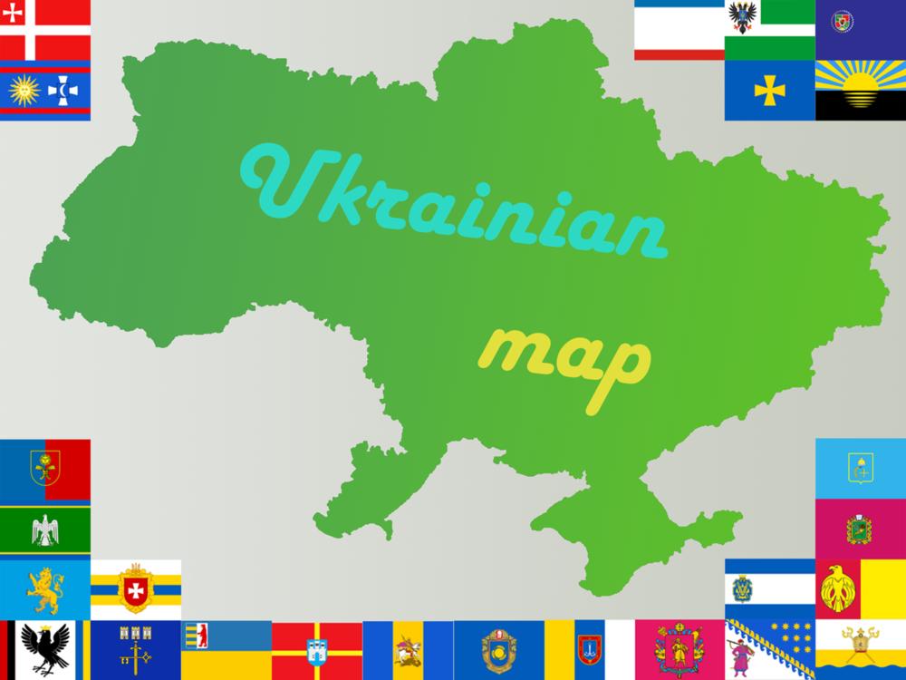 ukr_map_1_1_rrr.thumb.png.56c5ba0b62e10443225847075a17a1cf.png