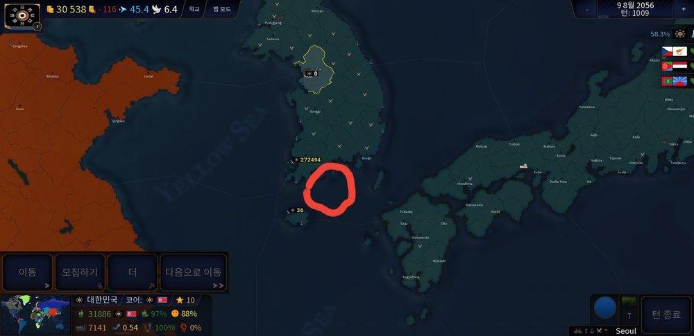 Screenshot_20190218-140310_Age of Civilizations II.jpg