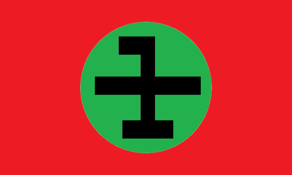 1200px-Flag_of_SUMKA.svg.png