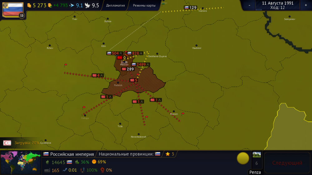 Screenshot_2019-05-30-15-48-01-633_age.of.civilizations2.jakowski.lukasz.png