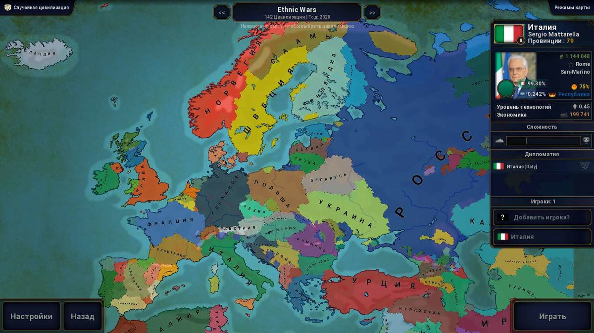 Bloody Europe II - Page 2 - Mods - Age of Civilizations