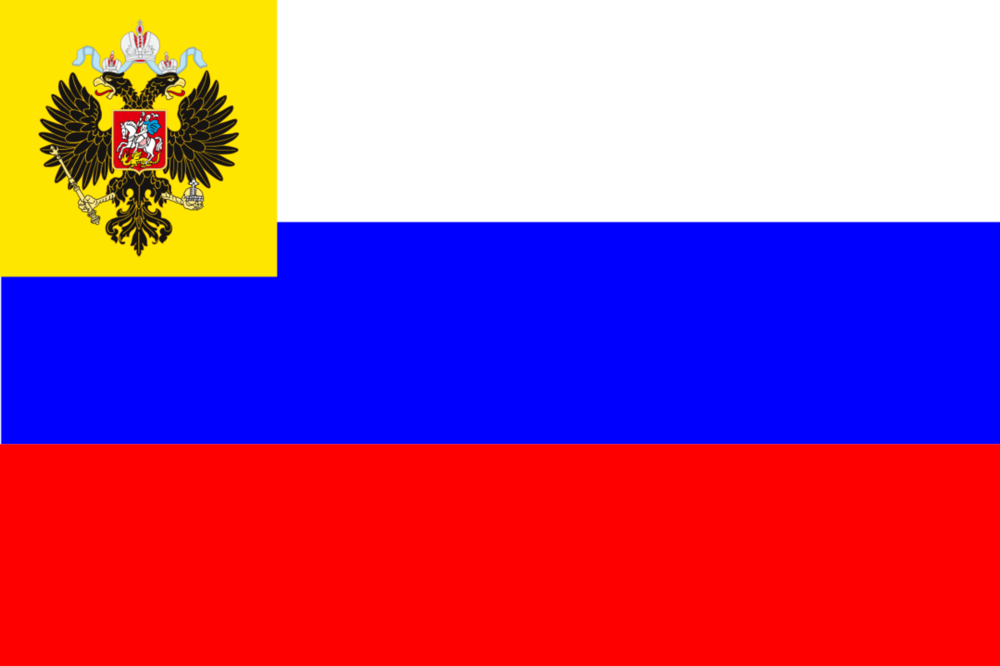 572559600_1280px-Flag_of_Russian_Empire_for_private_use_(19141917)_3_svg.thumb.png.7343c1d7e43fe661c94e56995fb2719a.png