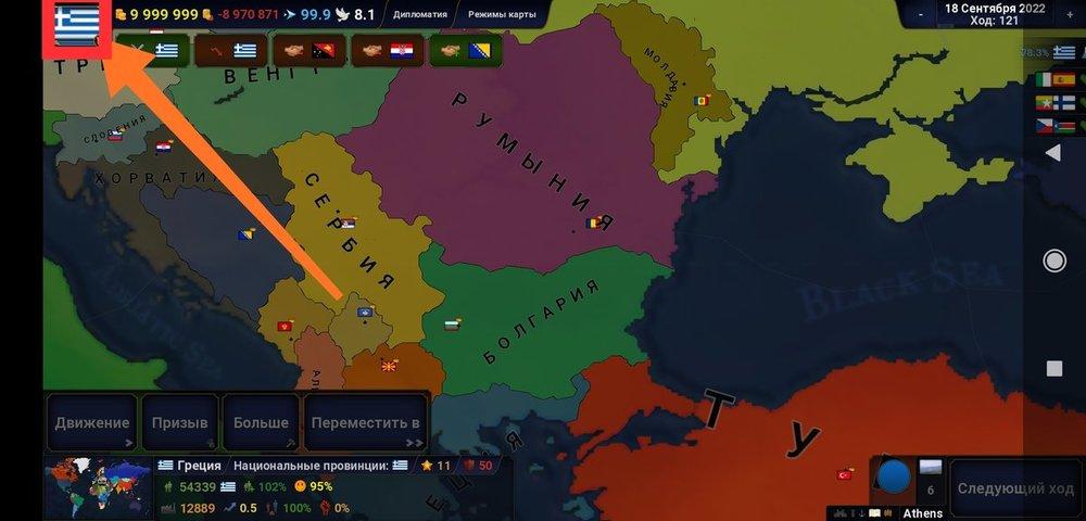 Screenshot_2019-09-04-20-58-22-801_age.of.civilizations2.jakowski.lukasz.png