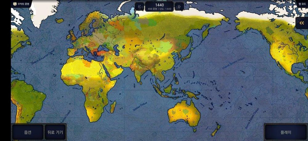 Screenshot_20200420-083209_Medieval Scenarios.jpg