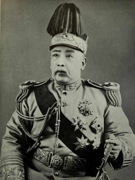 Yuan Shikai.jpg