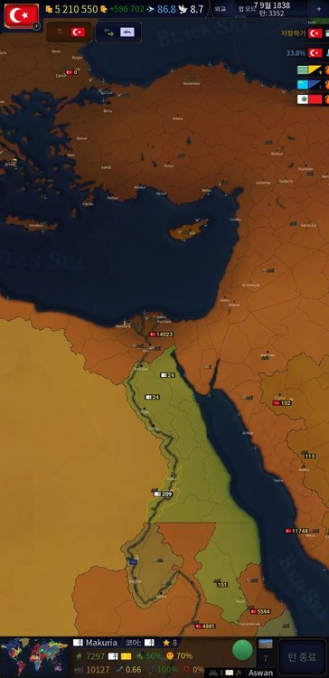 Screenshot_20200922-105128_Age of Civilizations II.jpg