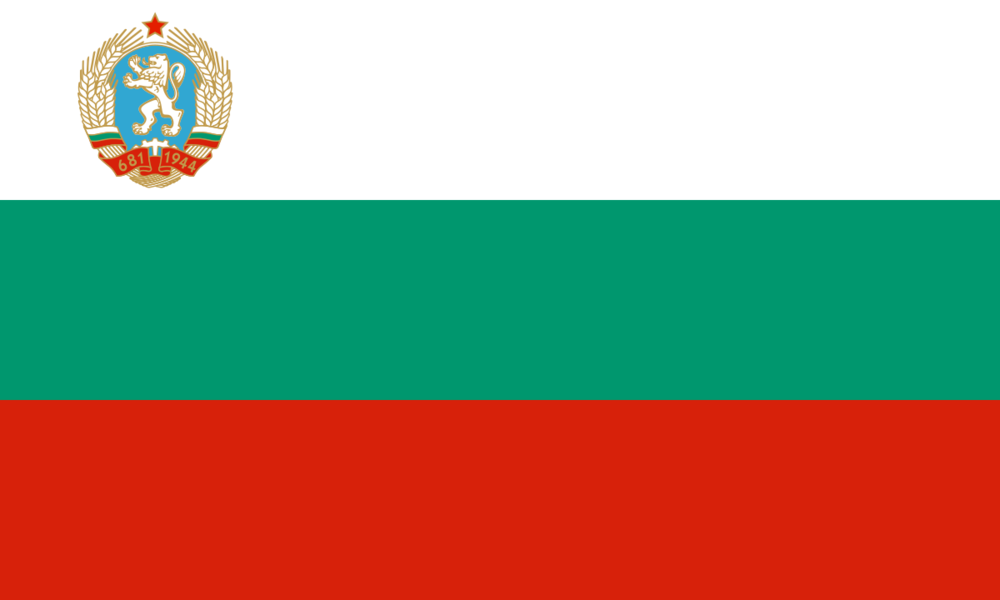 1200px-Flag_of_Bulgaria_(1971_–_1990).svg.png