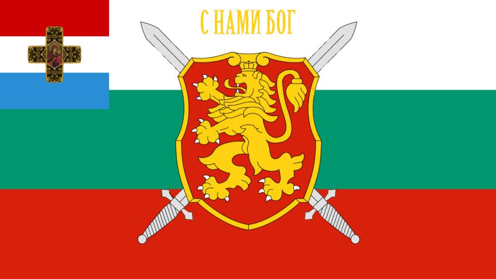 Greater Bulgaria.png
