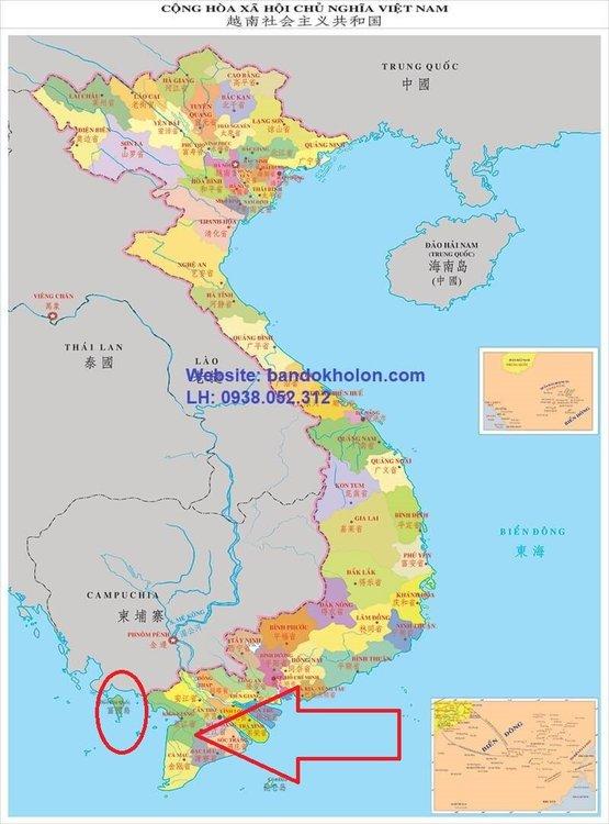 Bản-Đồ-Việt-Nam-Tiếng-Trung.jpg