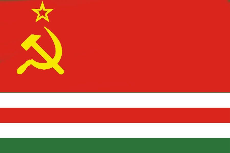 Chechnyan ssr .jpg