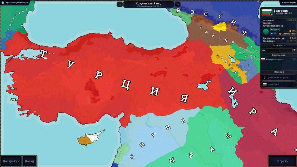 Map_full.thumb.jpg.3dfa1d0ea96736c3d44fe17aa05a02a3.jpg