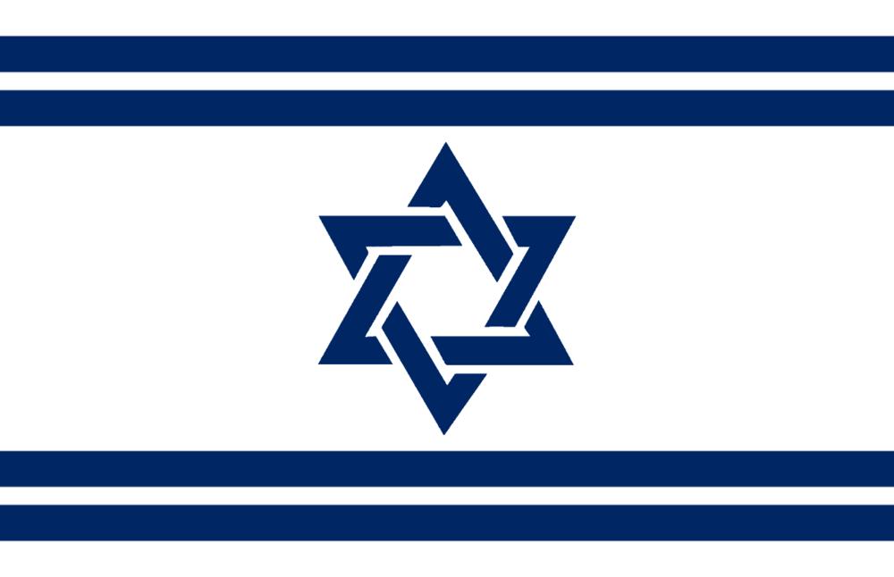 2007965443_JewishState.thumb.png.302d236feee311a2eb23cc87d99b922a.png