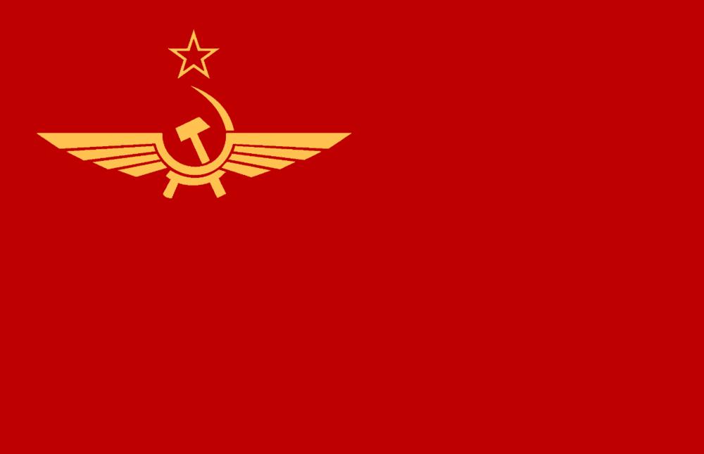 2086754827_SovietUnion(Sverdlovsk).thumb.png.4d74d39f604e6356aff4f4e22b01ad9d.png