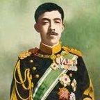 emperor Yoshihito