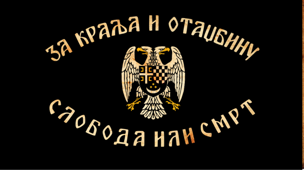 Chetnika.png