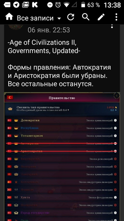 Screenshot_20190107-133824.png