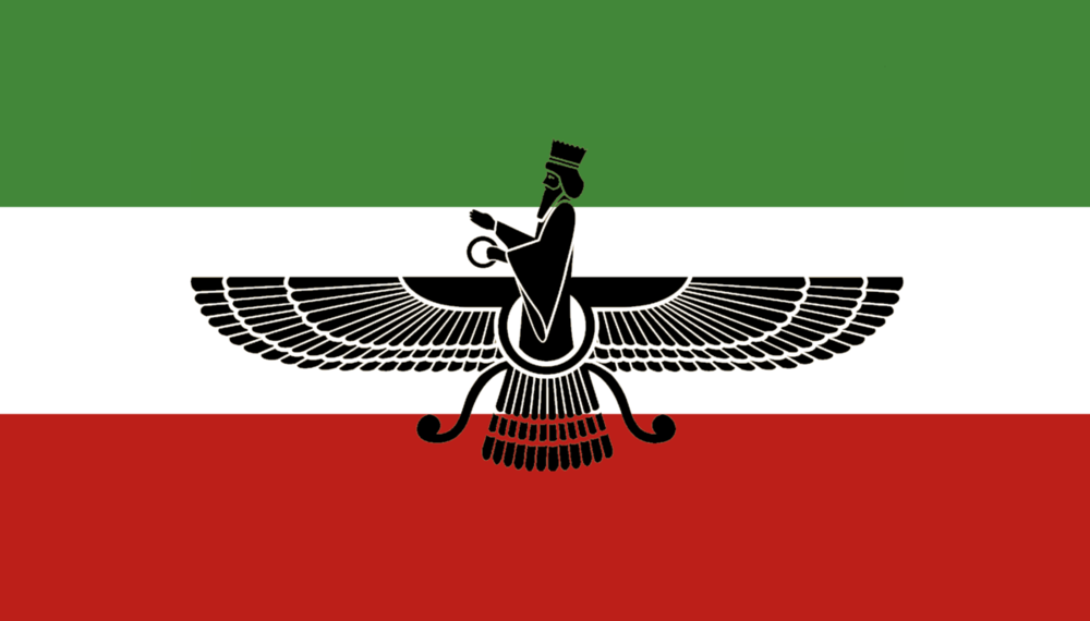 2000px-flag_of_iran_1964.png