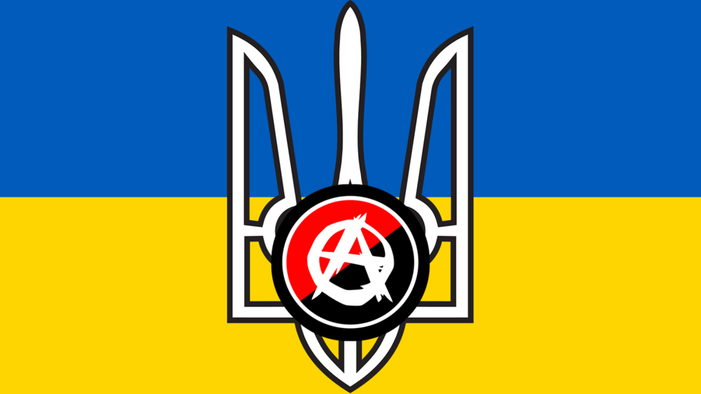Вольная Украина.png