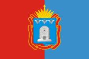 180px-Flag_of_Tambov_Oblast_svg.png.433760765191a2762db642cb70b9b05c.png