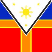 Philippine Empire II