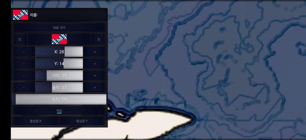 Screenshot_20200420-083356_Medieval Scenarios.jpg