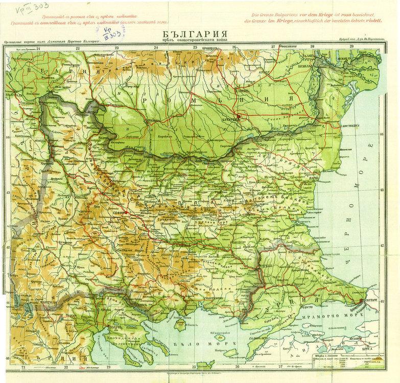 WWI_BG_MAP.jpg