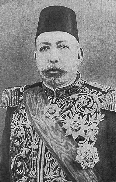 Mehmed V.jpg