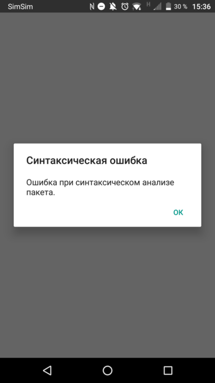 Screenshot_20210105-153609.png
