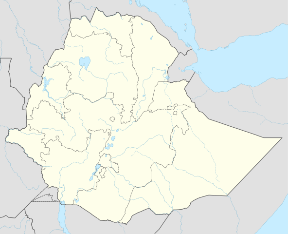 592px-Ethiopia_adm_location_map.svg.png