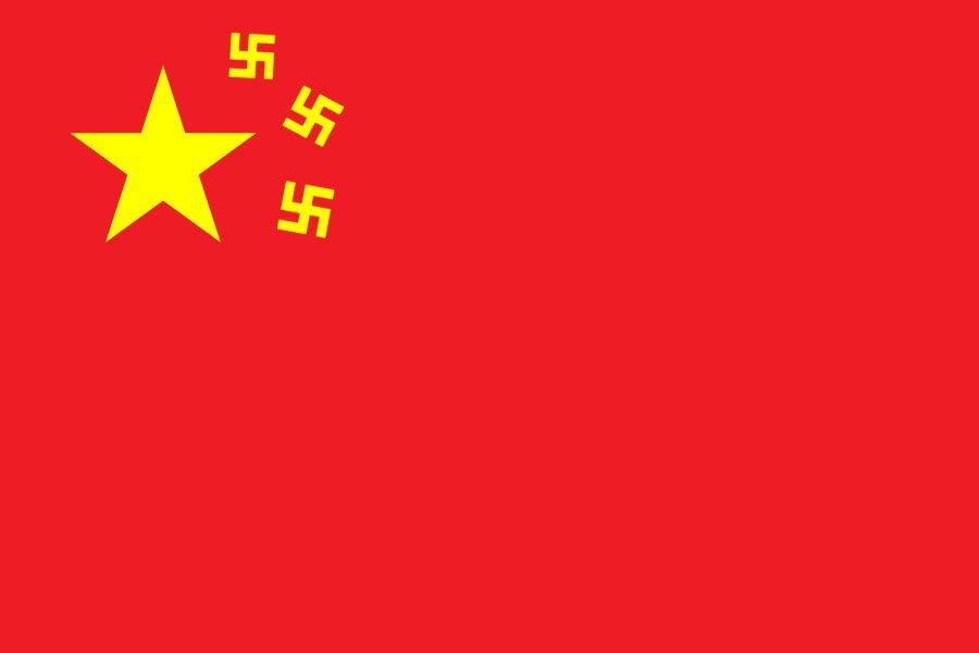 china.jpg.1c041d6ce991a32029b4f7c0e8c5fb8b.jpg