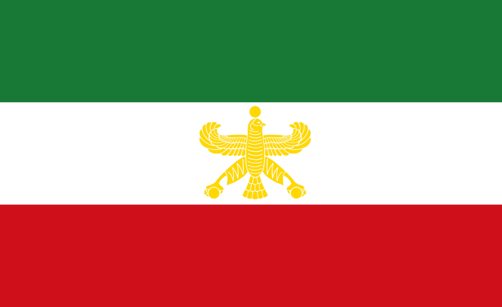 Flag_of_Iran_Cyrus_the_great.png